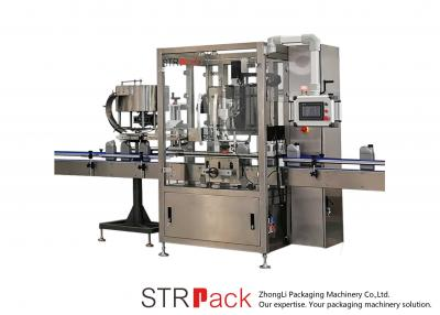 Continuous Motion Capping Machine